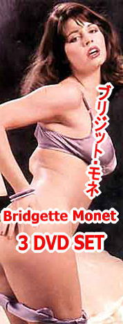 Bridgette Monet 3 DVD SET